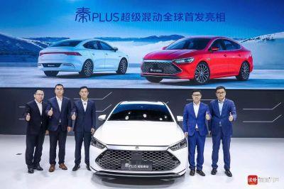 秦PLUS首发亮相,比亚迪广州车展交年末满分答卷