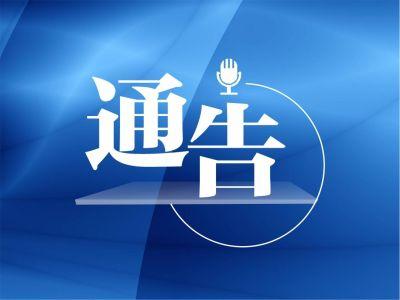 福建警方通报一起持刀伤人案:7人受伤 犯罪嫌疑人被当场抓获