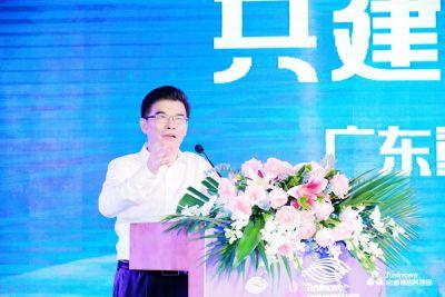 选址启迪协信科技园 广东重大科技成果展示与合作中心揭牌