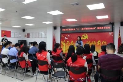 翠锦社区党委开展反间谍法宣传教育活动