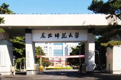 东北师范大学与深圳教育全方位教育合作,多个项目喜落坪山