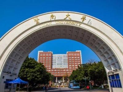 """暨南大学""""一国两制""""与基本法研究院成立"""