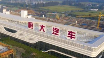 恒大一个月内斥15亿港元增持恒大汽车,持股已达74.7%