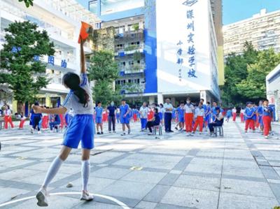 深圳实验学校小学部打造创新体育课教学模式