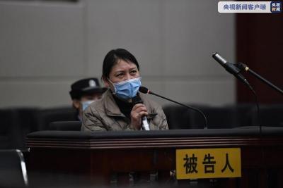 南昌中院一审公开开庭审理被告人劳荣枝涉嫌犯故意杀人、绑架、 抢劫等罪一案