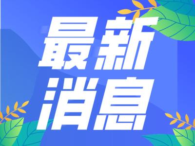 燕罗街道首个股份合作公司完成股改