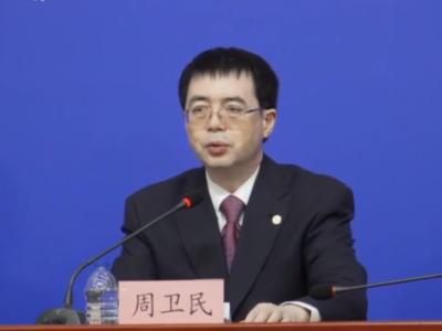 """北京市文旅局:""""两节""""期间将严控进出京旅游"""