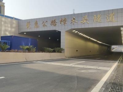 莞惠公路樟木头至谢岗路段全线建成通车