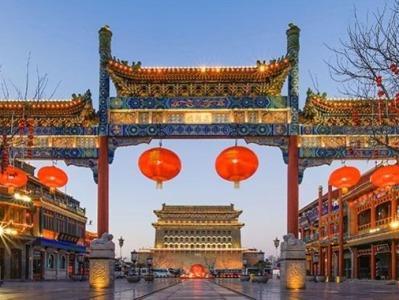 北京市发布春节放假安排:休7天,倡导市民在京过年