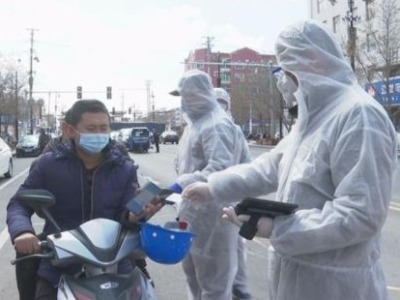 再增一个!黑龙江望奎县全域调整为高风险地区