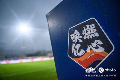 中超第一阶段比赛首选苏州广州,超20座城市申办各级联赛