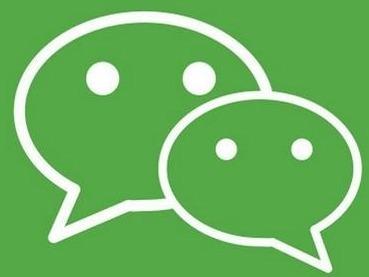 学人新论 试论微信传播的优势与不足