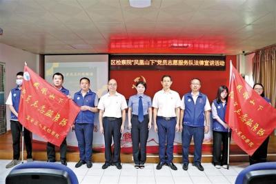 宝安区检察院获得全省检察系统优秀党建工作品牌