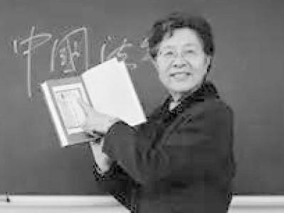 新中国监狱史学奠基人、中国政法大学教授薛梅卿先生逝世