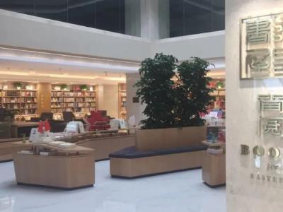 求是书屋重新启用