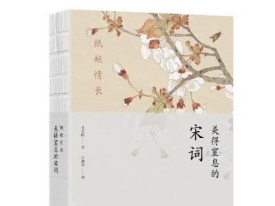 深港书评十大好书∣时代华语自荐书目:关于阅读这条捷径