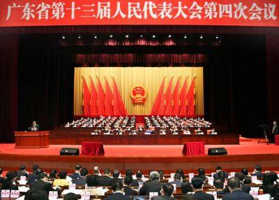 广东省十三届人大四次会议开幕,马兴瑞作政府工作报告