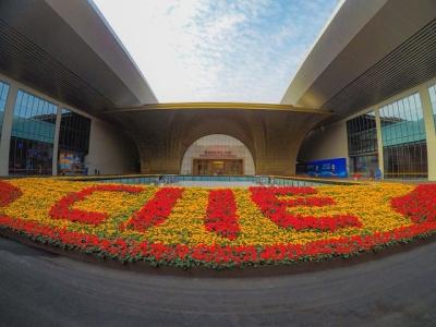 第四届进博会参展商联盟农产品专业委员会成立