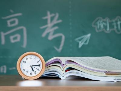 广东省2021年普通高考适应性测试2月下旬公布成绩