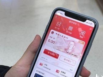 深圳第二轮数字人民币红包试点收官 交易额逾1800万元