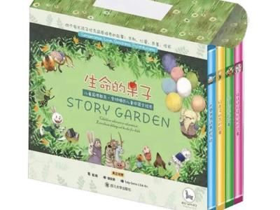 资深幼教专家畅谈童话创作心得  戴薇携原创童书做客罗湖书城