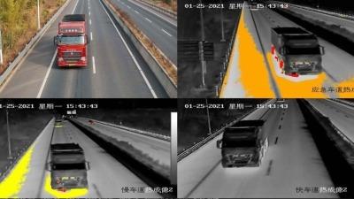 """2秒预警为车辆""""测体温"""",广东首个公路隧道热成像监测系统上线"""
