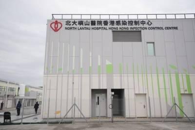 中央援建的北大屿山医院香港感染控制中心正式启用