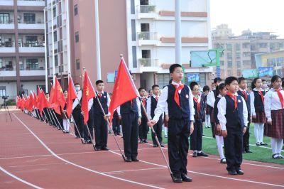 马蹄奋疾,志在千里——光明区马田小学2021年春季开学典礼