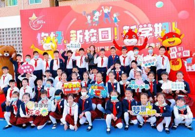 (福田)开学首日 | 乔迁之喜、舞龙舞狮、超级利是……福田各学校花式迎接学子返校