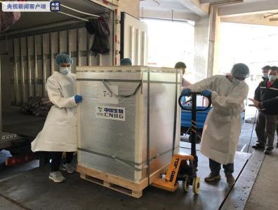 首批10万剂新冠病毒灭活疫苗运抵澳门:计划下周二开展接种