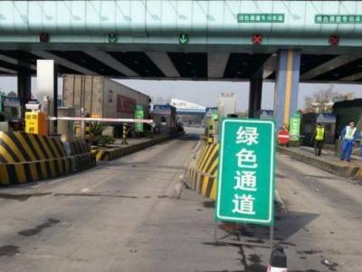 """全力保障""""就地过年""""物资运输,广东交通运输厅督促""""绿色通道""""免费政策落实"""