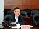 瞭望   中国红色通信人才摇篮的鸿鹄之志——专访西安电子科技大学校长杨宗凯