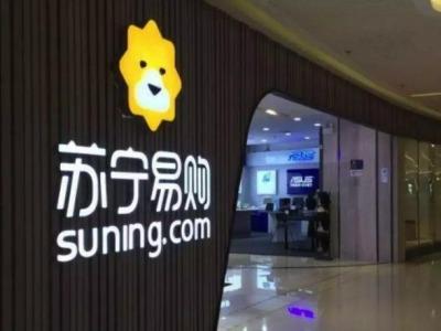 深圳国际:拟收购苏宁易购23%股份