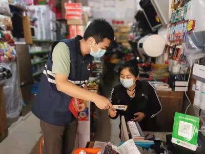 马田街道开展节前禁燃禁销烟花爆竹专项检查