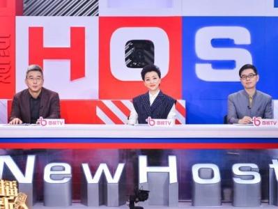 东方卫视《主播有新人》今晚开播,杨澜刘建宏郦波担任导师