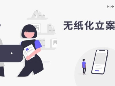 """全程""""无纸化""""!线上立案实现""""零跑腿""""坪山法院"""