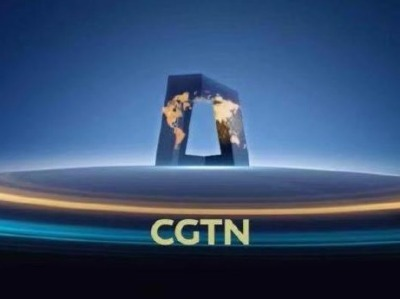CGTN:对其在英落地许可被吊销,表示遗憾并坚决反对