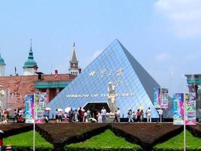 文旅部:春节期间全国约80%的A级旅游景区正常开放