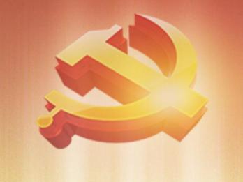 南方日报社论|高质量高标准开展党史学习教育