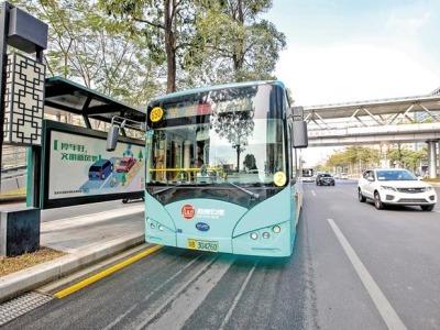 """深圳8条""""招手停""""巴士线路3月开通,灵活接驳地铁站到居住区产业园"""