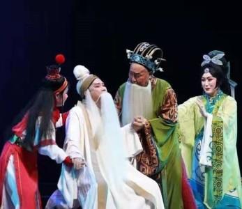 用传统戏曲聚民心暖人心 深圳大剧院推出豫剧名家四部曲