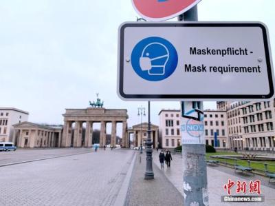 德国累计确诊新冠病例超过240万,将为教师提前接种疫苗