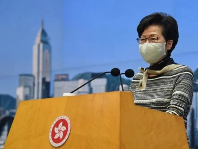快讯!林郑月娥下午率司局长接种新冠疫苗