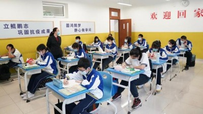 """作业、睡眠、手机、读物、体质,教育部部长关心这些""""小事儿"""""""