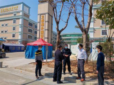 福永:排查校园周边安全隐患 全力保障师生有序开学