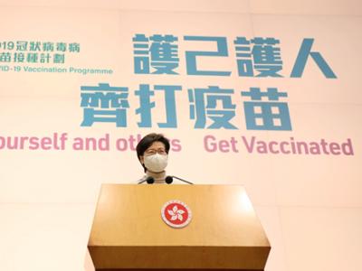 林郑:9小时约4.2万人预约接种疫苗 18间门诊已爆满