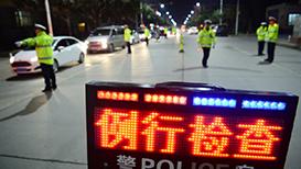 纠治党员公职人员酒驾赌博等问题,云南7天通报曝光36人