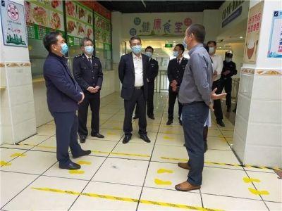 光明区张宗平副区长带队检查校园食品安全工作