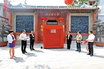 宝安区委党校联手燕罗街道打造红色教育路线