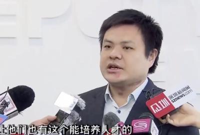 全国人大代表刘若鹏:深圳要做挑战世界极限的科学研究